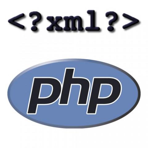 Cómo modificar documentos XML con PHP